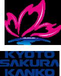 京都さくら観光